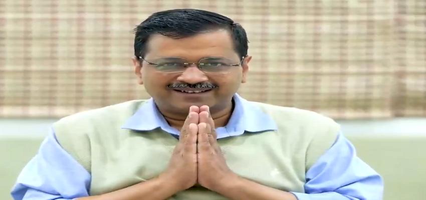 AAP पार्टी के गुजरात में शानदार प्रदर्शन से केजरीवाल खुश, 26 को करेंगे गुजरात का दौरा