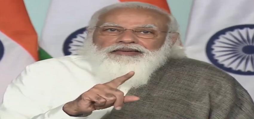 PM MODI: बजट को लेकर बोले PM MODI, 'भारत को तेज गति से विकास की दिशा में ले जाने के लिए स्पष्ट रोडमैप सामने रखा'