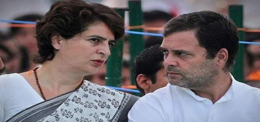 Congress: राहुल ने चीन, प्रियंका ने महंगाई को लेकर मोदी सरकार को घेरा