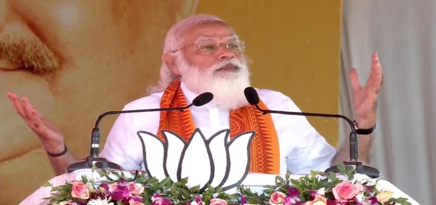 PM MODI: पुडुचेरी में PM मोदी का संबोधन, '5 साल से लोग निराश हैं, उनके सपने और उम्मीदें टूट चुकी हैं'