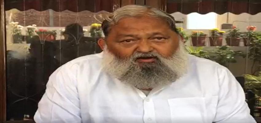 Haryana: 'लव जिहाद' कानून को लेकर सरकार गंभीर, गृह मंत्री अनिल विज ने कानून पर कही बड़ी बात