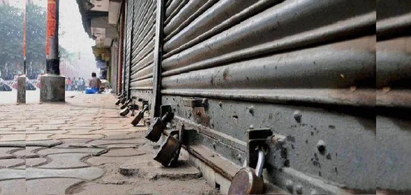 भारत बंद:  तेल की बढ़ती कीमतों और GST को लेकर व्यापारियों का प्रदर्शन