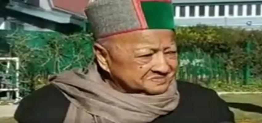 Himachal:विधानसभा में हुए पूरे प्रकरण को लेकर बोले पूर्व मुख्यमंत्री वीरभद्र सिंह,'लोकतंत्र में इस तरह की चीजें होती रहती हैं'