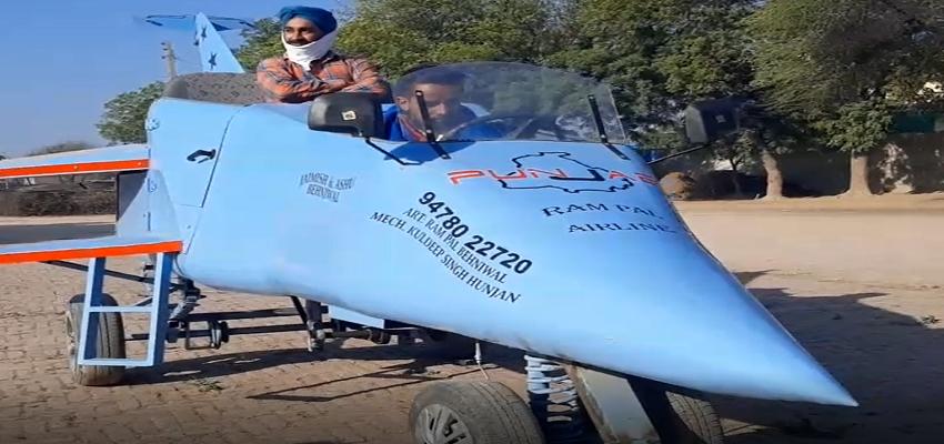 Punjab: बठिंडा के एक व्यक्ति ने बनाया सड़की जहाज, दूर-दूर से लोग आकर करवाते हैं सेल्फी