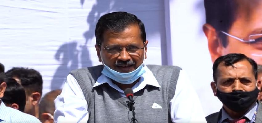 AAP: उपचुनाव में बड़ी जीत पर बोले केजरीवाल, 'जनता को पसंद नहीं आया 13,000 करोड़ रुपये की मांग'