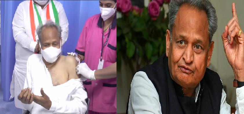 राजस्थान के सीएम अशोक गहलोत ने लगवाया कोरोना का टीका, कहा- कोविड वैक्सीन को लेकर डरें नहीं, यह सुरक्षित है.