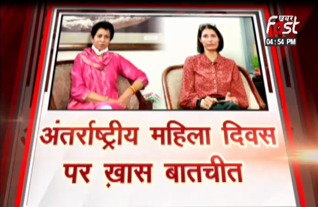 ख़बर फ़ास्ट पर कुमारी शैलजा EXCLUSIVE