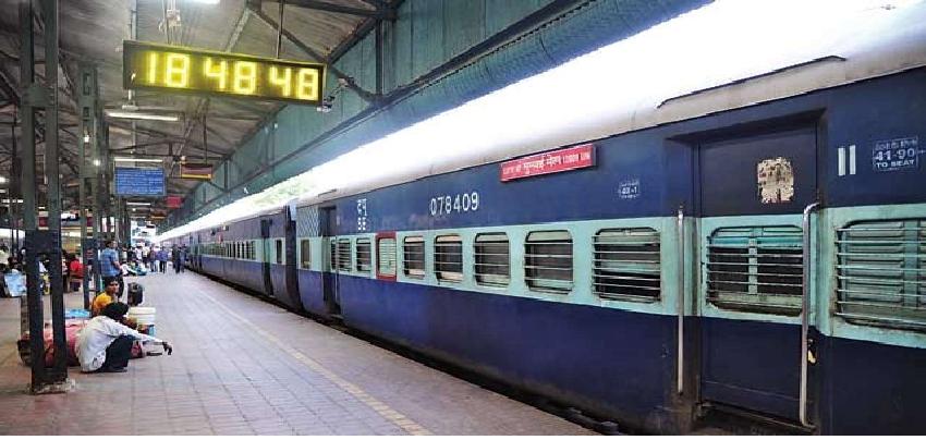 INDIAN RAILWAYS : अगर आप रेल से सफर करते है तो इस खबर को जरूर पढ़े
