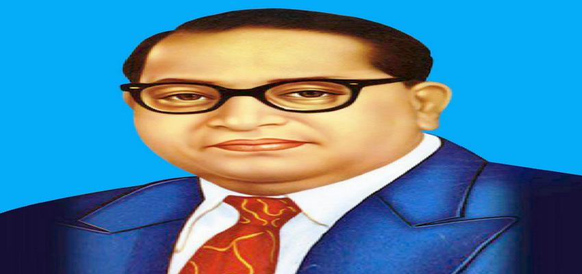 AmbedkarJayanti 2021: एक दलित युवक कैसे बना भारतीय संविधान का जनक, जानें उनकी गौरवशाली गाथा