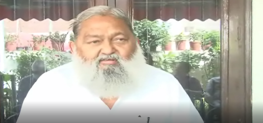 Anil Vij: हरियाणा में लॉकडाउन लगेगा या नहीं, जानें क्या बोले स्वास्थ्य मंत्री अनिल विज