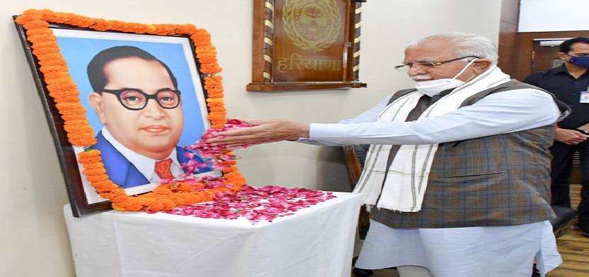 haryana: मुख्यमंत्री ने  बाबा साहेब को पुष्पांजलि की अर्पित, 'धारा 370 को हटा कर देश के पीएम ने डॉ भीम राव अम्बेडकर को सच्ची श्रद्धांजलि दी है'