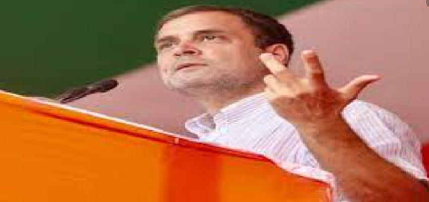 Congress: राहुल गांधी ने की केंद्र सरकार से अपील, PR के बजाए वैक्सीन और ऑक्सीजन पर ध्यान दे सरकार