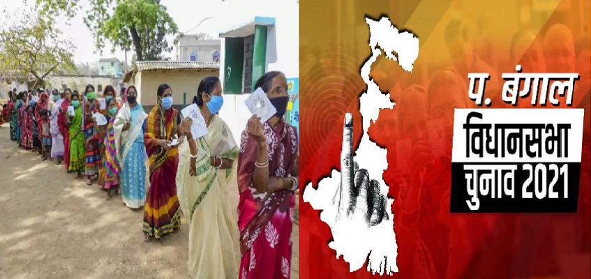 West Bengal Assembly Election 2021: कोरोना संकट के बीच आज पश्चिम बंगाल के 34 सीटों पर 284 उम्मीदवारों की किस्मत का फैसला