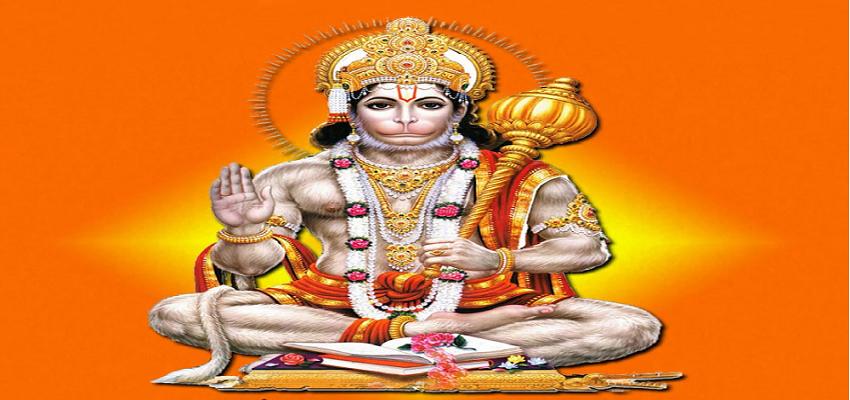 Hanuman Jayanti 2021: कब है हनुमान जयंती, जानें पूजा का शुभ मुहुर्त
