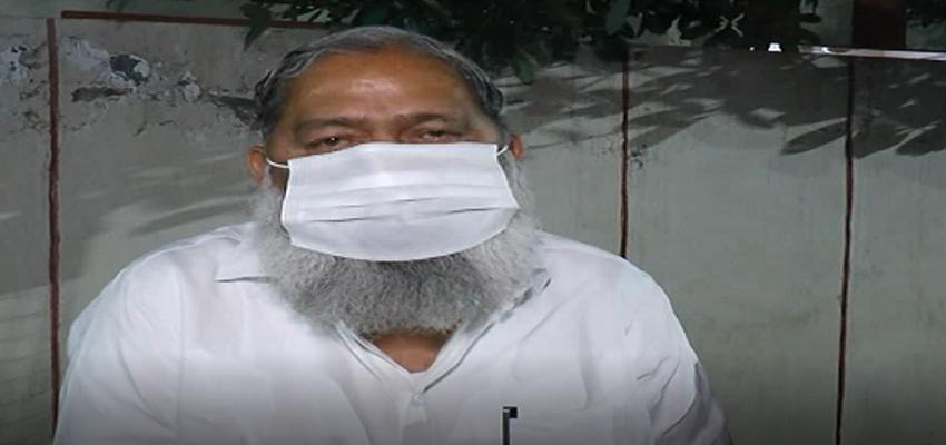 Haryana: रेमिडिसिवर इंजेक्शन और ऑक्सीजन को लेकर सख्त हरियाणा, स्वास्थ्य मंत्री ने अधिकारियों की हिदायत
