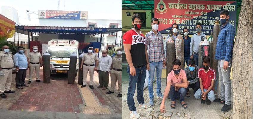 Delhi: ऑक्सीजन सिलेंडर की कालाबाजारी करने वाले गिरोह पर दिल्ली पुलिस का शिकंजा