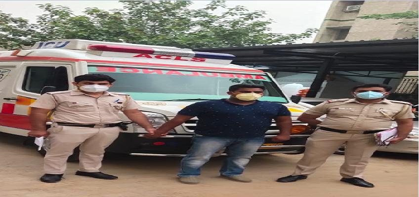 Delhi crime: दिल्ली पुलिस ने एंबुलेंस कंपनी पर कसा शिकंजा, कोरोना मरीज से वसूले थे 1.20 लाख रुपये
