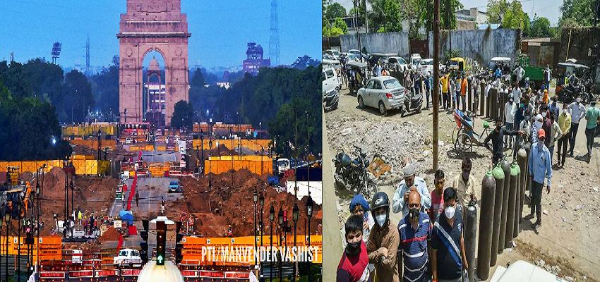 Rahul Gandhi: 'देश को PM आवास नहीं, सांस चाहिए'