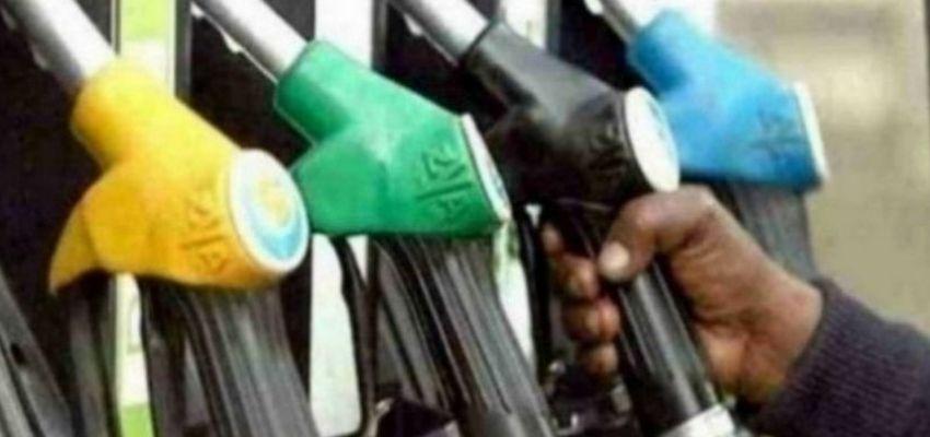 PETROL AND DIESEL PRICE: पेट्रोल और डीजल के दामों में फिर लगी आग, जानें