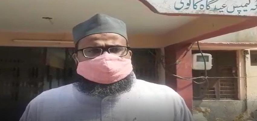 Haryana: ईद की नवाज पर कोरोना ने लगाया ग्रहण, इमाम मौलवी ने की अपील