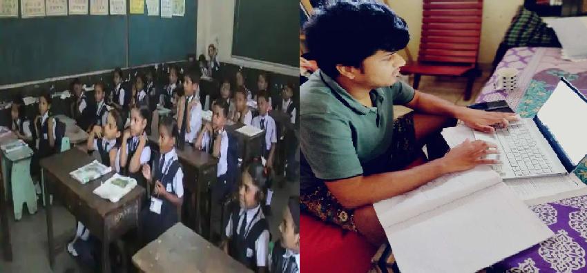 कोरोना के कारण शिक्षा पर असर, लोगों में पैदा हुई असमानता की दूरी, जानें कैसे