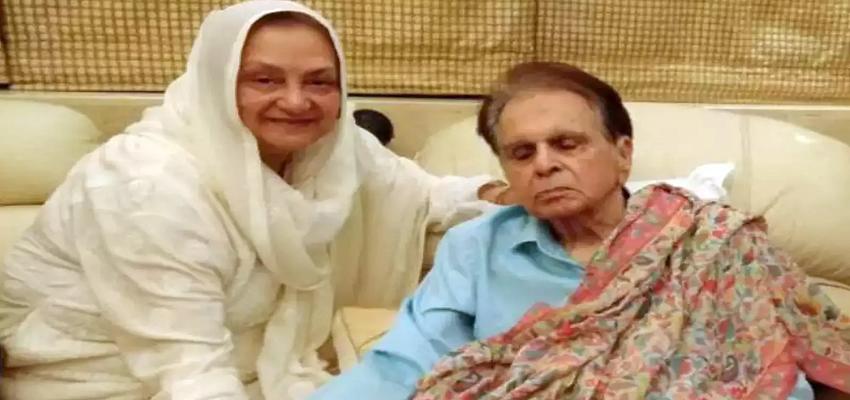 Bollywood: दिलीप कुमार के फैंस के लिए बुरी खबर, अस्पताल में हुए भर्ती, जानें क्यों हुए भर्ती