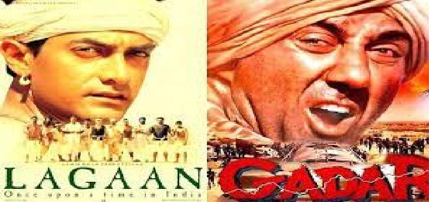 Bollywood: फिल्म लगान और गदर-एक प्रेम कथा ने पूरा किया 20 सालों का सफर,  जानें कैसे इन फिल्मों ने बनाया  लोगों के दिल  में जगह