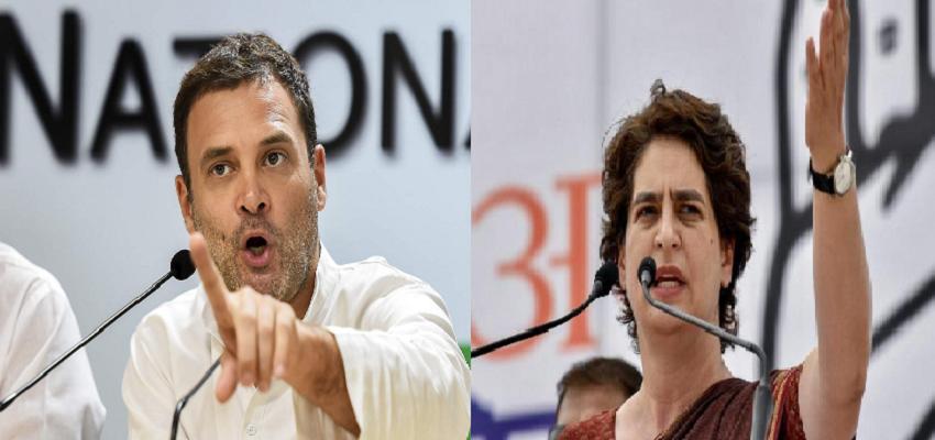 Congress: राहुल और प्रियंका गांधी ने महंगाई को लेकर मोदी सरकार पर कसा तंज, जानें क्या कुछ कहा