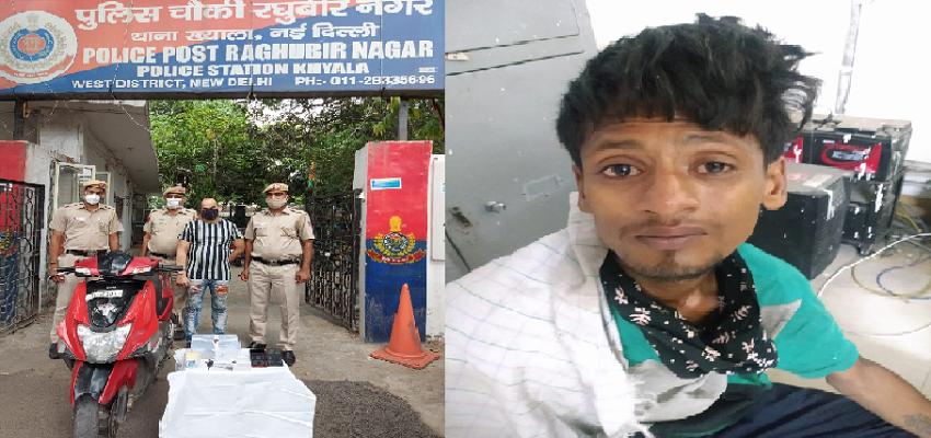 DELHI CRIME: छीना झपटी और चोरी करने वालों गिरोह पर दिल्ली पुलिस का शिंकजा