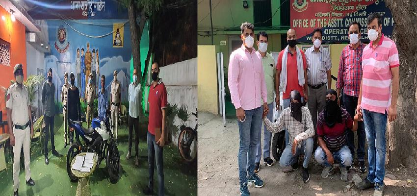 Delhi Crime: दिल्ली पुलिस की गिरफ्त में स्नैचिंग और चोरी करने वाले गिरोह के 4 आरोपी