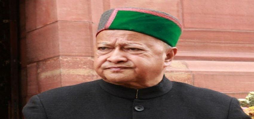 Hiamchal: पूर्व मुख्यमंत्री वीरभद्र सिंह का हुआ निधन, पीएम मोदी और राष्ट्रपति ने किया दुख व्यक्त