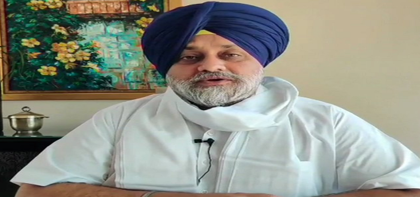 Punjab: शिरोमणि अकाली दल ने किसान आंदोलन को लेकर किया बड़ा ऐलान, जानें