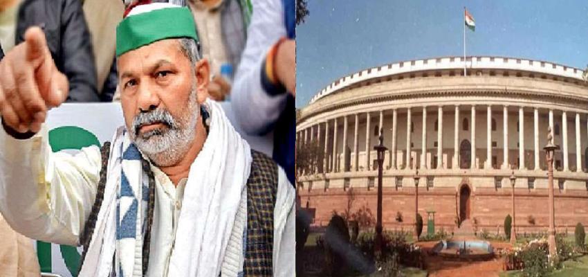Farmers protest: 22 तारीख को 200 किसान संसद जाएंगे- राकेश टिकैत