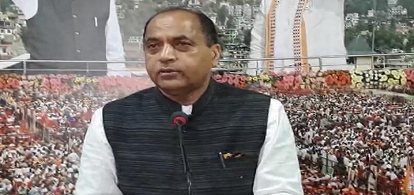 Himachal: पीएम मोदी की लोकप्रियता से विपक्ष हताश और निराश है- मुख्यमंत्री जयराम ठाकुर