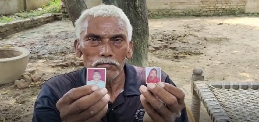 UP: एक ही परिवार के तीन लोगों की मौत, शोक में डूबा पूरा गांव