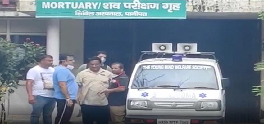 Haryana: बस और ऑटो भिड़ंत में 2 की मोत ,एक ही परिवार के 8 घायल