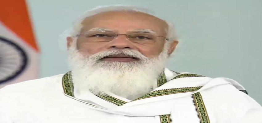 PM Modi: किसान परिवारों के खाते में डाले गए 19,509 करोड़ की राशि, पहली बार दुनिया के टॉप-10 देशों में पहुंचा-पीएम मोदी