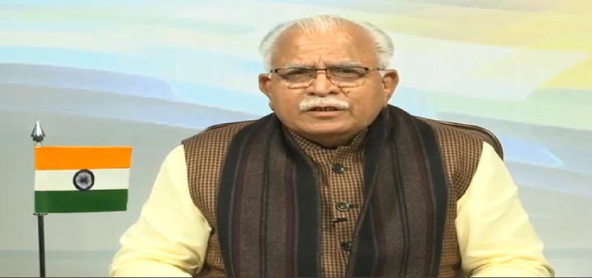 Haryana: स्वतंत्रता दिवस को लेकर हरियाणा सरकार ने जारी किए दिशा निर्देश, पालन नहीं करने पर हो सकती है कार्रवाई