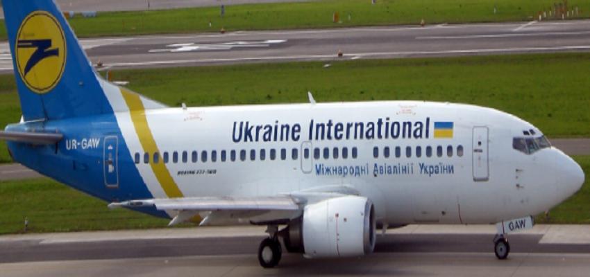 Afghanistan:  ईरान का दावा, हाईजैक हुआ यूक्रेन का विमान