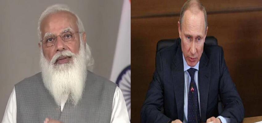 अफगानिस्तान के मुद्दे पर पीएम मोदी और रूस के राष्ट्रपति के बीच हुई बातचीत, जानें क्या कुछ हुआ