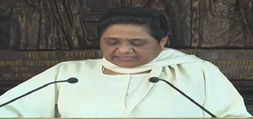 UP: कांग्रेस पर जमकर बरसी मायावती, 'रैली में दिहाड़ी पर लोगों को लाती है कांग्रेस'