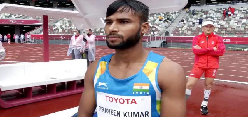 टोक्यो पैरालंपिक में भारत को मिला ग्यारहवां पदक, प्रवीण कुमार ने रजत पदक किया अपने नाम
