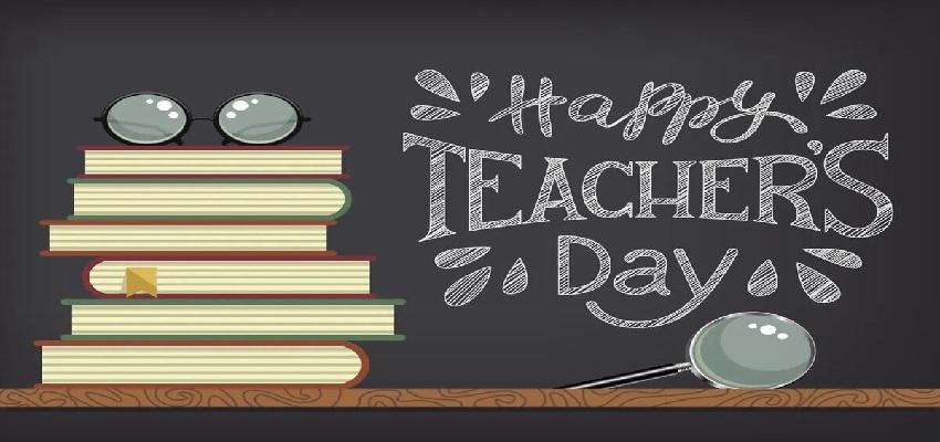 Happy Teachers Day: शिक्षक दिवस को बनाए स्पेशल, टीचर्स के साथ-साथ माता-पिता को भी बोले Thank You