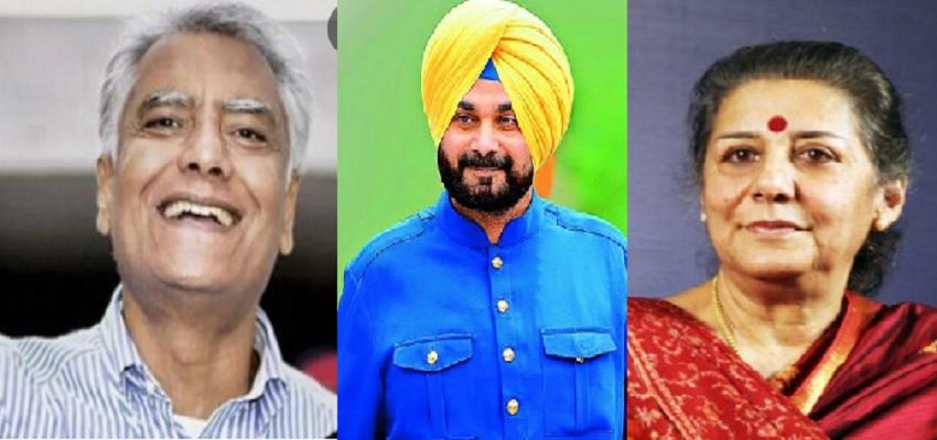 पंजाब में सियासी उलटफेर, आज होगा नए मुख्यमंत्री का ऐलान, कौन होगा पंजाब का अगला कप्तान ?