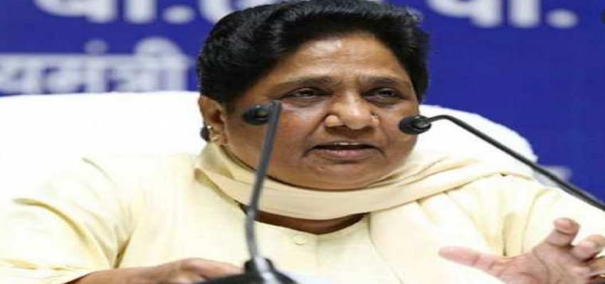 UP: शिअद-बसपा गठबंधन से कांग्रेस भी डरी हुई  है- मायवती
