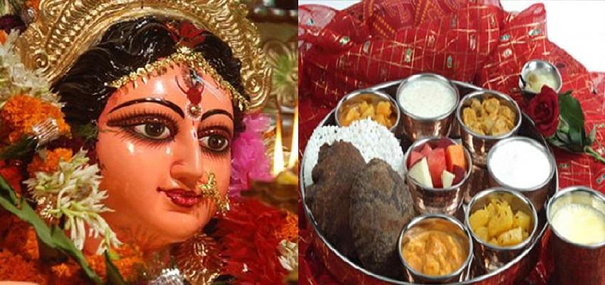 NAVRATRI 2021: इस दिन से शुरू हो रहे हैं नवरात्रि, व्रत में इन बातों का रखें खास ख्याल