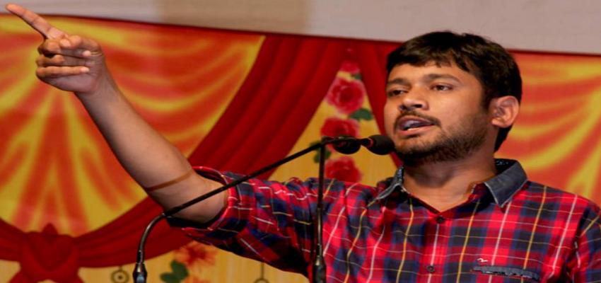 kanhaiya kumar : 'कांग्रेस का पतन' कन्हैया का सहारा