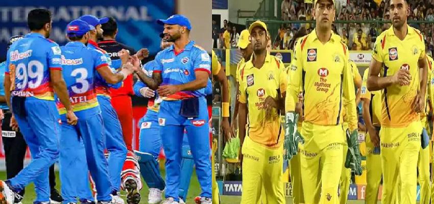 आईपीएल में आज होगी नंबर के लिए जंग, क्या हो सकती है दिल्ली और चेन्नई की प्लेइंग-11, जानें