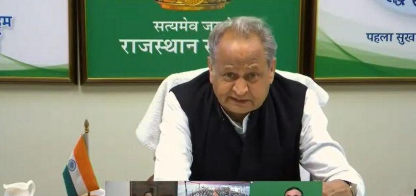 Rajasthan: भाजपा सरकार का अमानवीय चेहरा पूरी तरह सामने आ चुका है- मुख्यमंत्री अशोक गहलोत