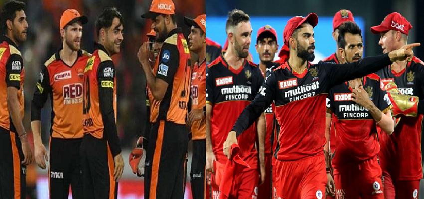 IPL 2021: हैदराबाद और बैंगलोर के बीच आज होगी टक्कर, जानें क्या हो सकती है प्लेइंग-11